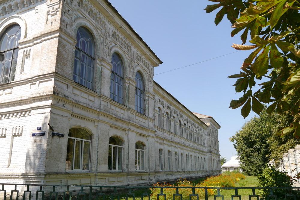 Поїздка у Переяслав