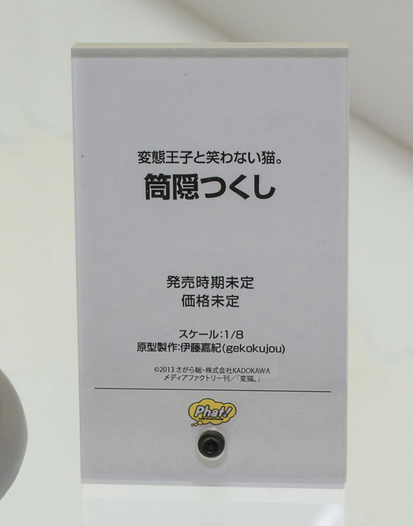 DSD_3503