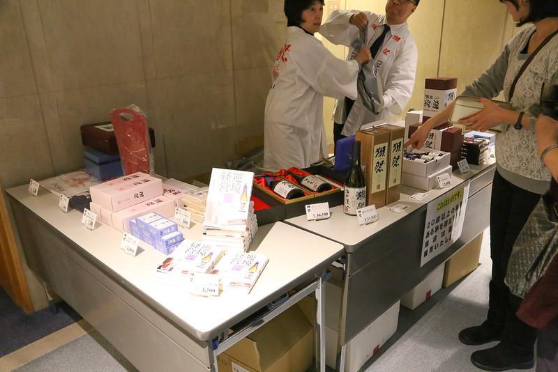 tokyo-dassai-36