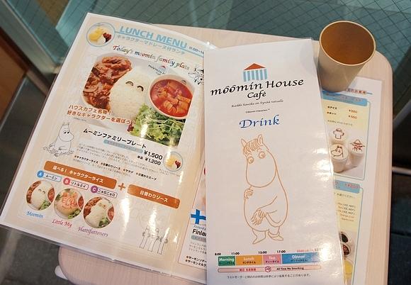 東京天空樹嚕嚕米餐廳09