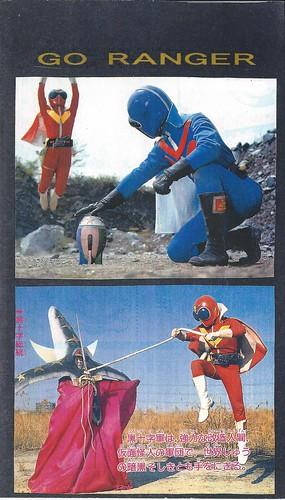 40 Years of Sentai: Japanese Costumed Superhero Teams