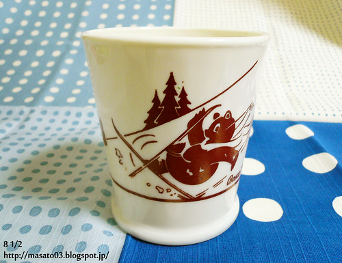 Fire King BOSCO BEAR Skiing mug 1