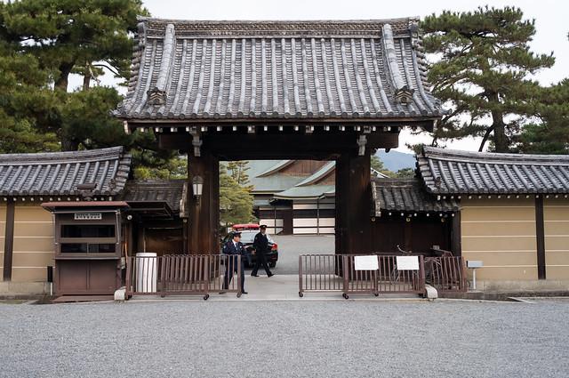 京都御苑 迎賓館