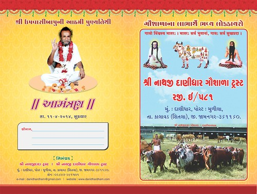 Invitation Card of Upavasibapu Punyatithi