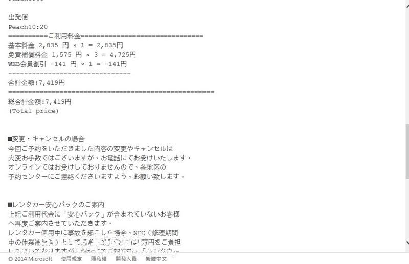 PhotoCap_14