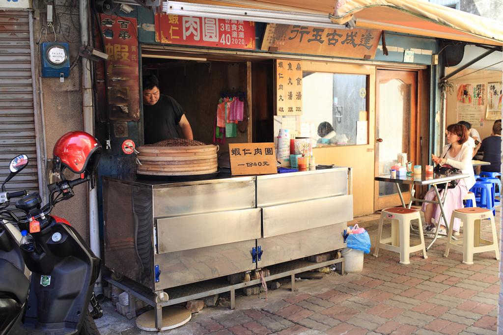 20150614-3台南-黃氏蝦仁肉圓 (1)
