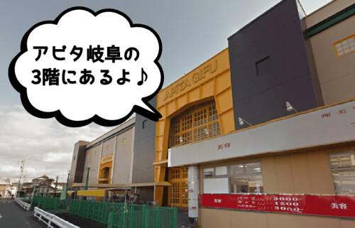 musee39-glunapitagifu