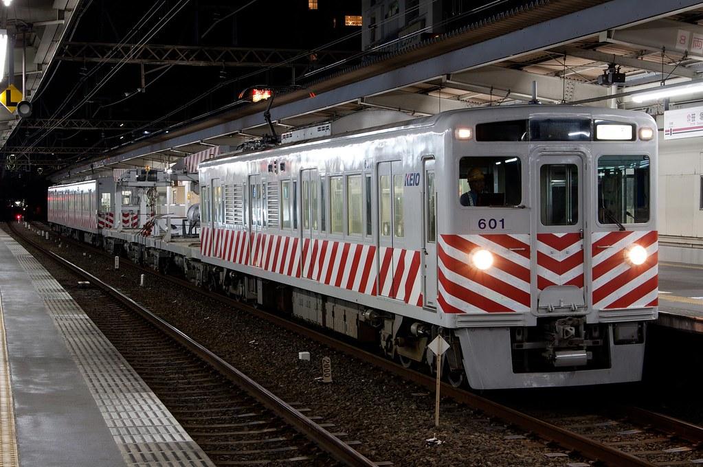 Keio Dewa 600