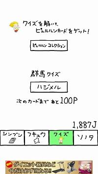 jomoshinbun05