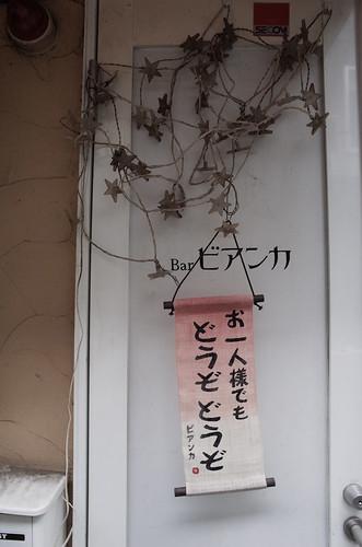 2013.06.17(R0011658_GR