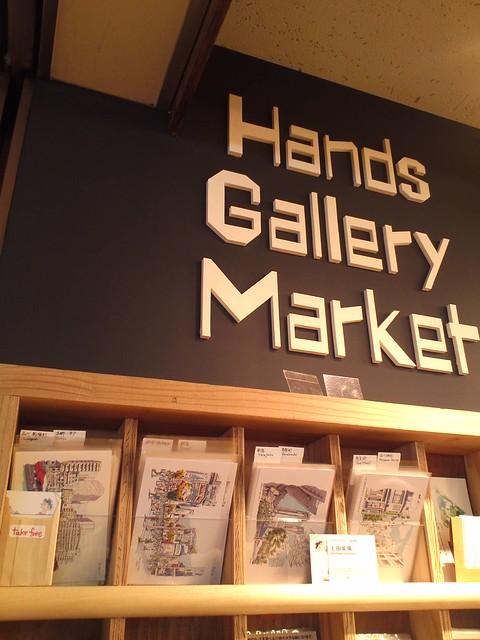 渋谷ハンズギャラリーマーケットで販売-2