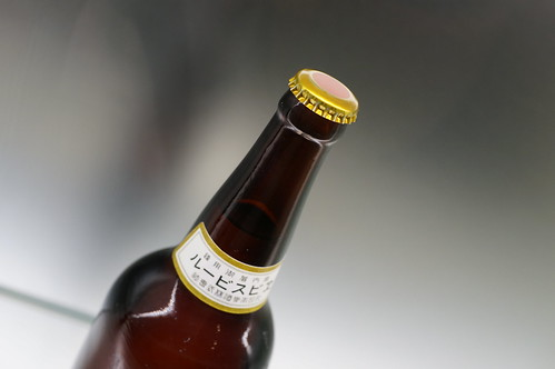 crown cap for beer bottle