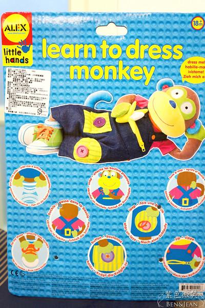 ▋儿子的手部练习新玩伴~~阿布猴子
