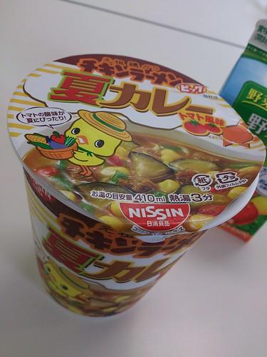 今日のお昼はカップ麺