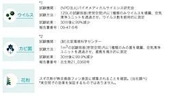 201307101539.jpg