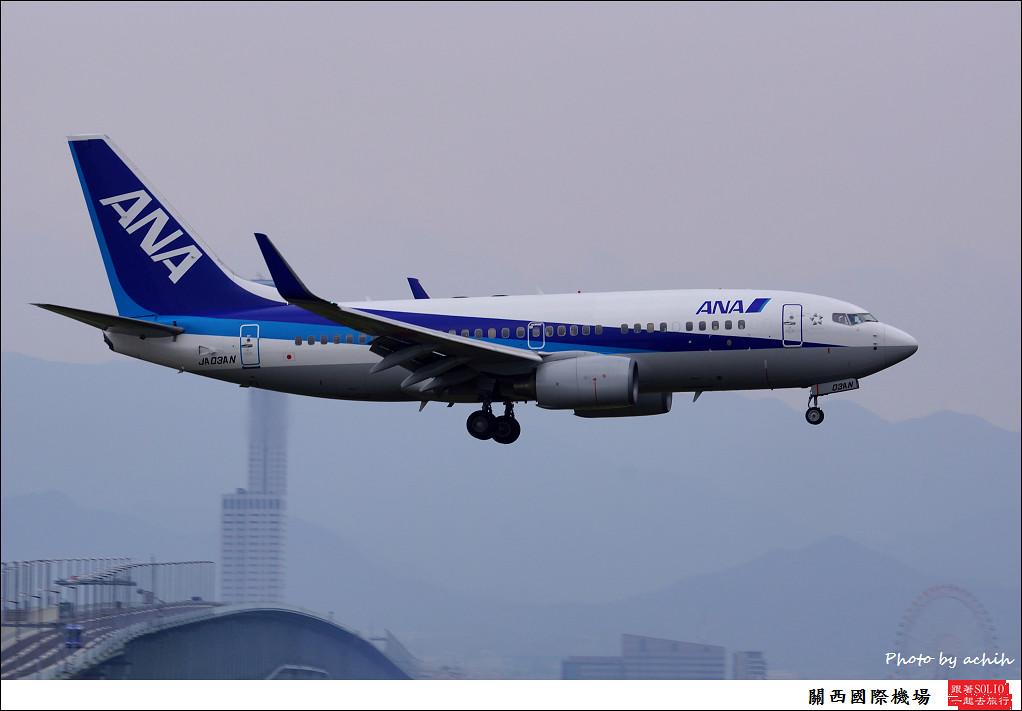 All Nippon Airways - ANA JA03AN-005