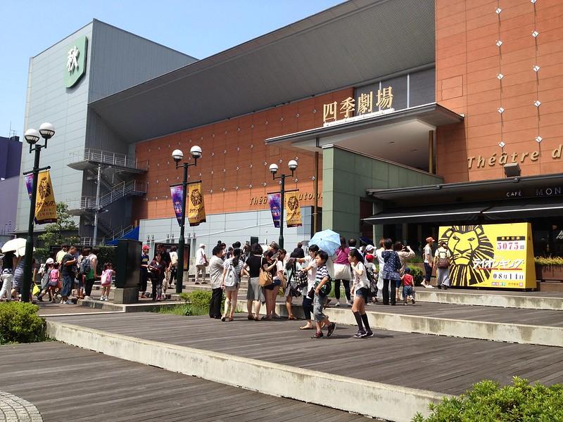 浜松町 四季劇場 by haruhiko_iyota