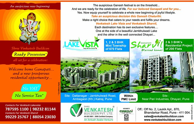 Ready Possession Flats - No VAT - No Service Tax - Venkatesh Lake Vista Ambegaon - Venkatesh Sharvil Dhayari - Shree Venkatesh Buildcon (9-9-2013)