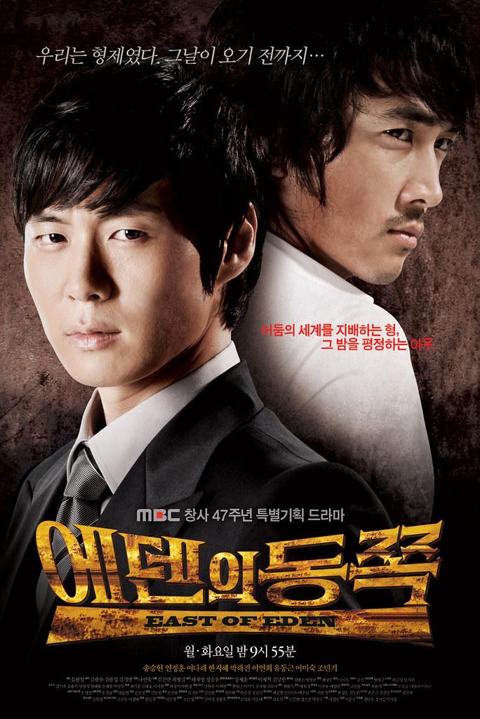 KOREAN DRAMA HIGHEST RATING (23)