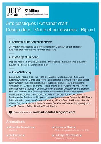 artspentes-fly-2013-2