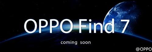 Дата выхода Oppo Find 7