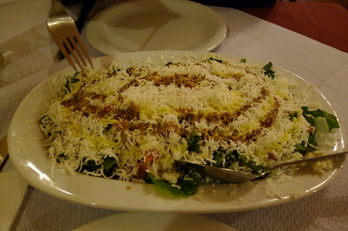 Arugala Salad with Feta - Restaurant Karima - Nafplio, Greece