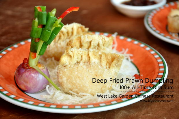 Dim Sum West Lake Chinese Restaurant Sunway Resort Hotel & Spa 4