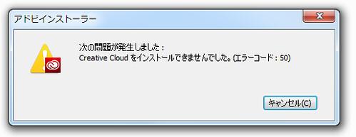 2014-03-25_143457