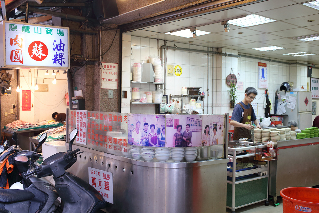 20140401萬華-蘇記肉圓、油粿 (1)