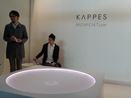 Lo stupore #Kappes @ Salone #Satellite2014 by Ylbert Durishti