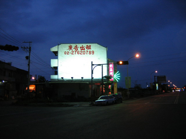蘇澳鎮新城北路-201