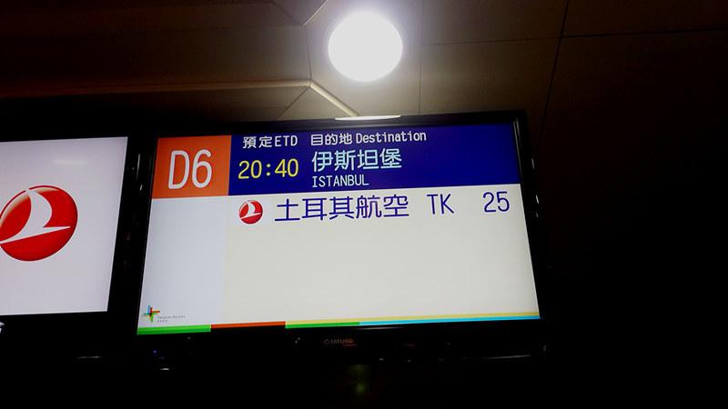 20150608_194418_副本