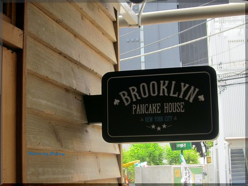2013-05-27_ハンバーガーログブック_【明治神宮前】Blooklyn pancake house ハンバーガーも最高でした!-07