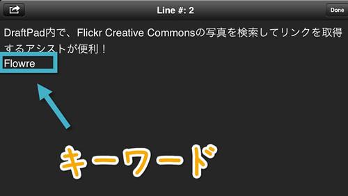 Flicwalker-1