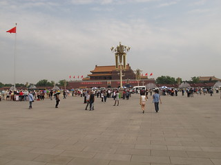 Toward the Forbidden City