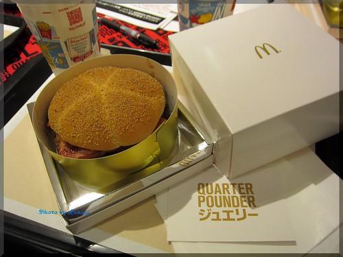 Photo:2013-07-06_ハンバーガーログブック_【Mc】【Event】マクドナルドの特別な1日 QPゴールドリングが発売されます-01 By:logtaka