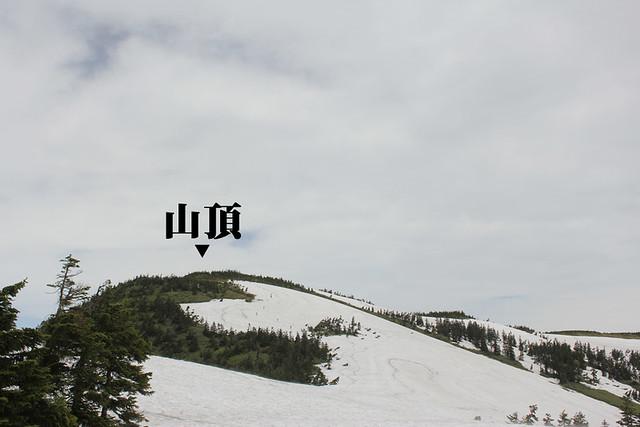 会津駒ヶ岳_82