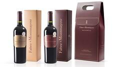 En el mes del Día del Amigo, Bodega Fabre Montmayou presenta nuevos estuches para sus vinos reserva