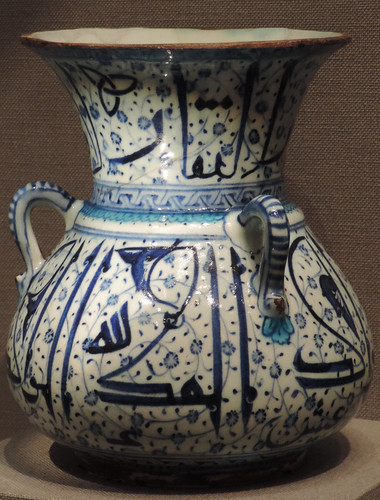 Mosque-lamp shaped vessel, Turkey, 16th c.