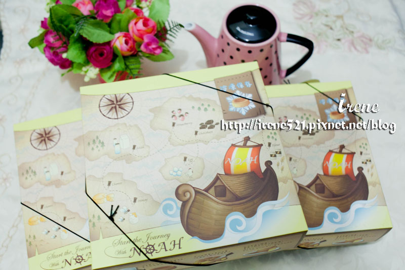 13.08.07-諾亞半熟蜂蜜蛋糕