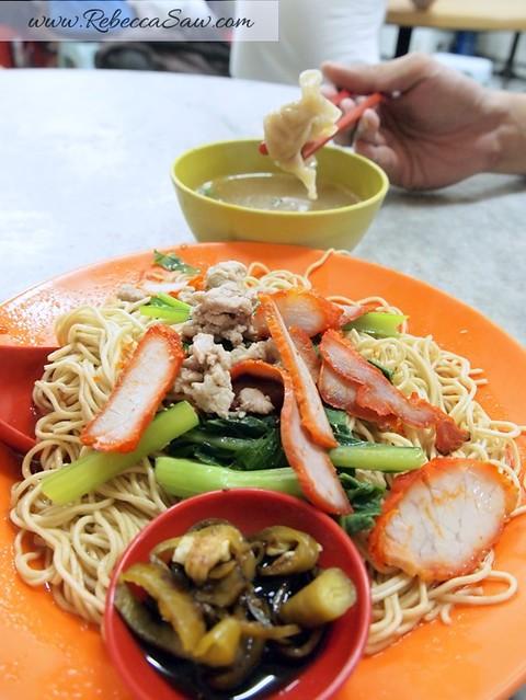 Wan Tan Mee, besides oyster omelette bunga raya melaka-003