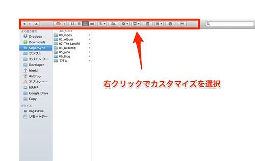 スクリーンショット_2013-08-19_1.35.23