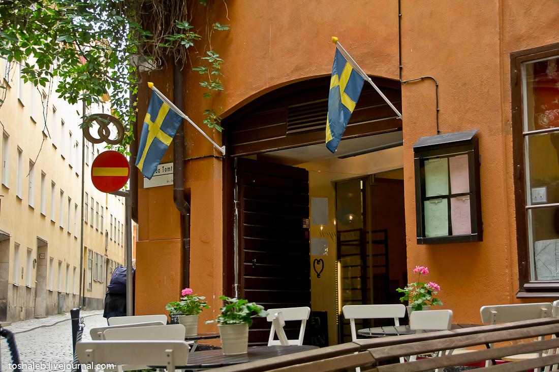 Stockholm_Streets-47