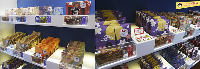 Asakusa - Karin Coron - snacks shop 2