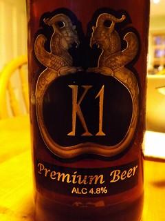 K1, K1 Premium Beer, UK