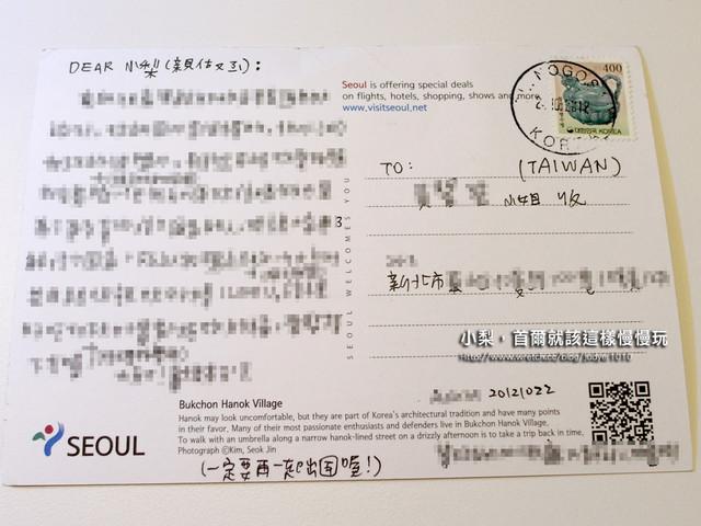 寄明信片回台湾格式