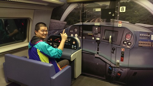 500系新幹線こだま疑似運転台