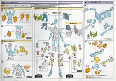 [Imagens] Saint Cloth Myth - Hyoga de Cisne Kamui 10th Anniversary Edition 11168774035_80de0ec95a_m