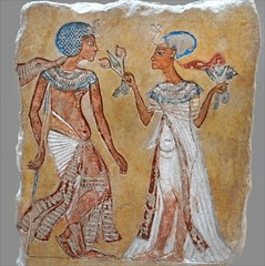 Couple royal dans un jardin (Neues Museum, Berlin)