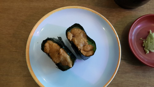 Uni - Sea Urchin in London